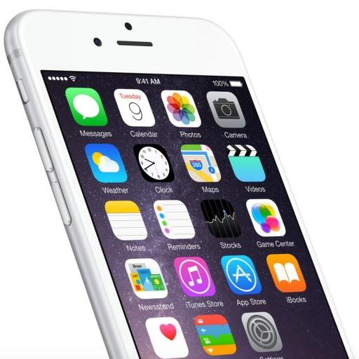 Apple запустит публичное тестирование iOS 8.3 и iOS 9