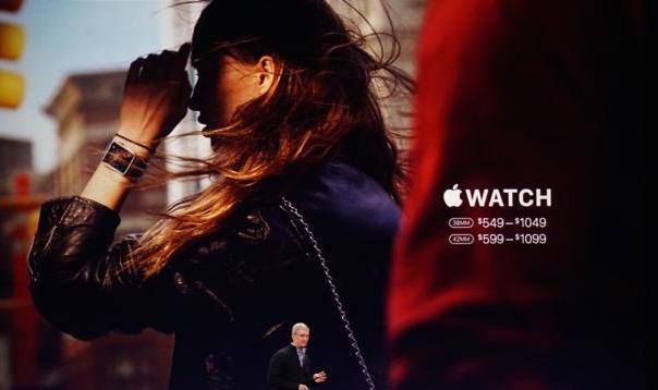 Дата выхода и официальная цена Apple Watch