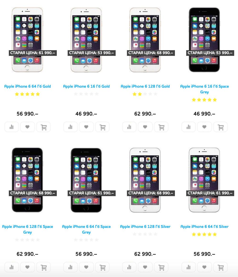 Евросеть снизила цены на iPhone 6
