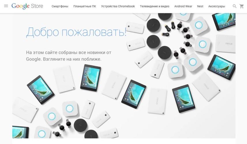 Google убрала из продажи Nexus 5