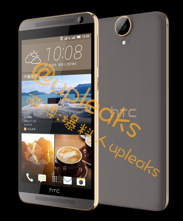 Изображение HTC One E9+