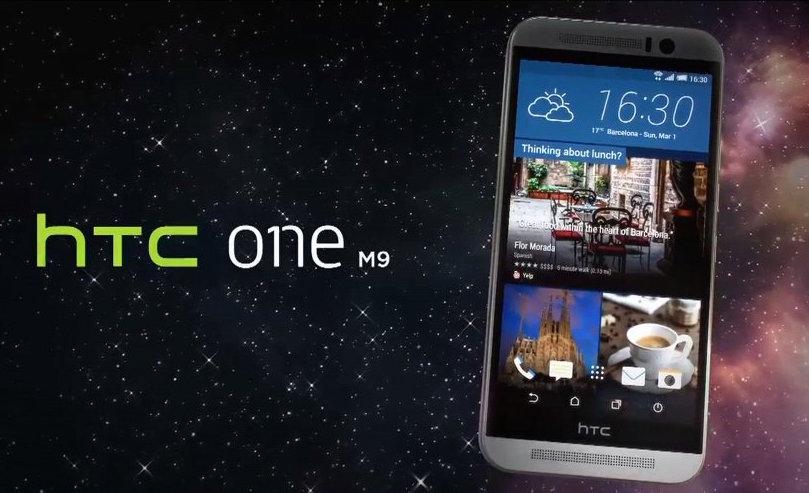 MWC 2015: HTC One M9 представлен официально