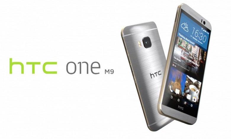 HTC One M9 поступил в продажу