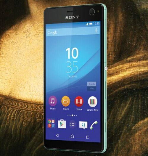 Пресс-фото смартфона Sony Xperia C4 (Cosmos)