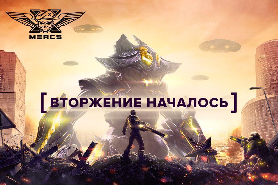Игра X-Mercs доступна для iPhone и iPad