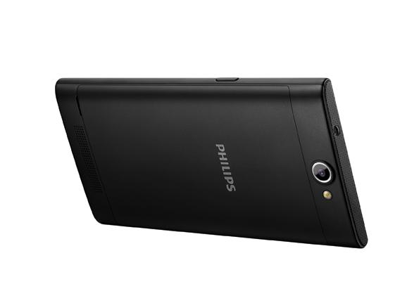 Сстрогий стиль, высокие скорости. Смартфон Philips S396