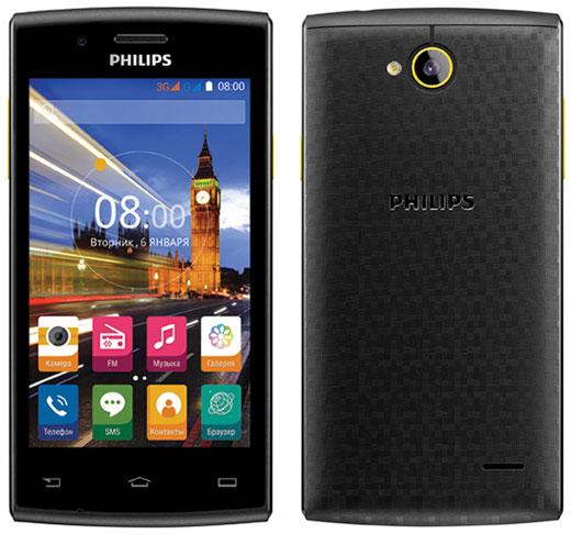 Philips S307: умный выбор стильных и энергичных людей