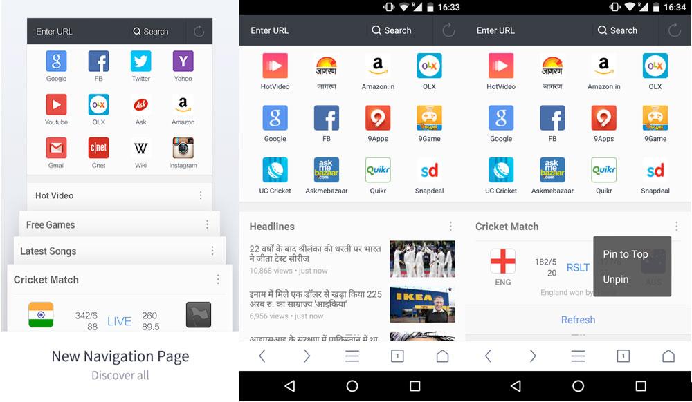 Вышло крупное обновление UC Browser для Android