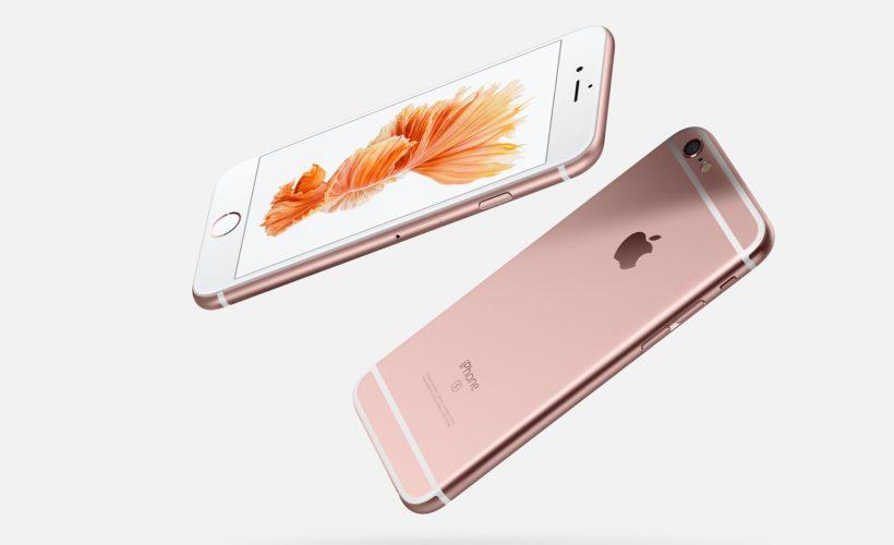 В России упали цены на iPhone 6s Plus