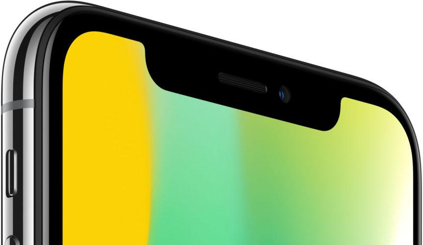 Все новые жесты в iPhone X