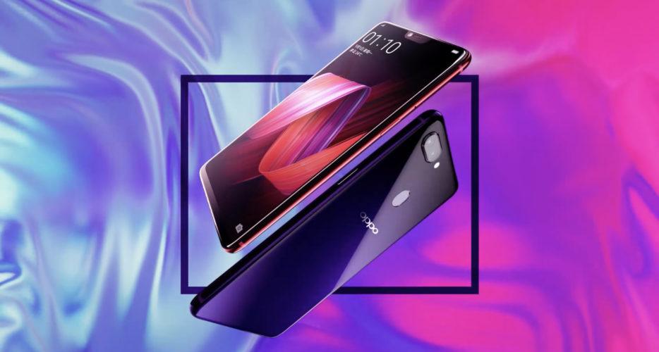Стали известны характеристики нового смартфона OPPO R15