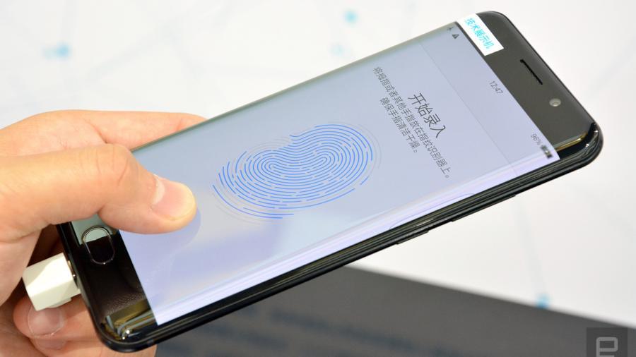 Touch ID под дисплеем