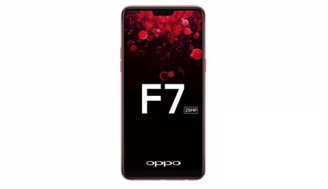 OPPO F7 с экраном Notch Display покажут 26 марта
