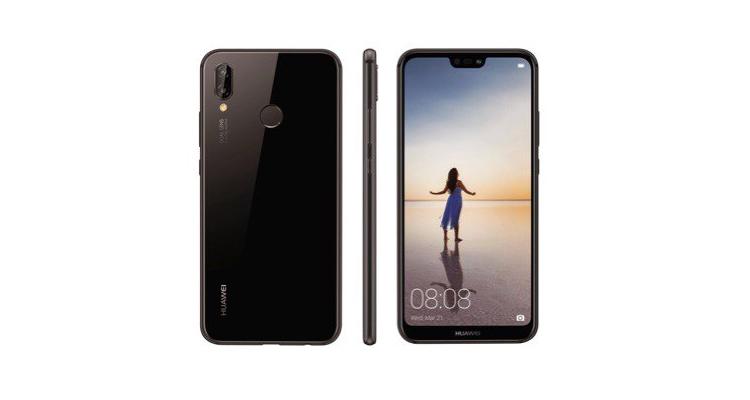 Huawei P20 Lite показался на «живом» фото