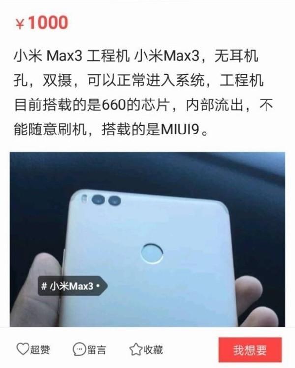 mi-max-3