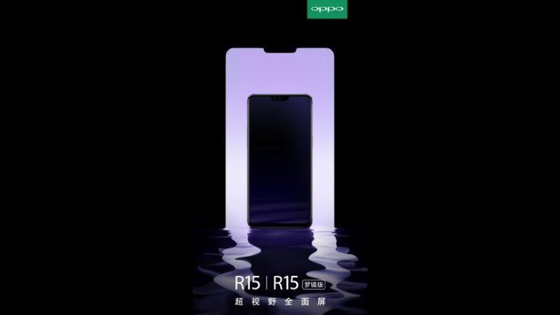Стала известна дата официальной презентации Oppo R15 и R15 Plus