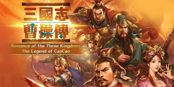 Тактическая ролевая игра ROTK: The Legend of CaoCao вышла на Android и iOS