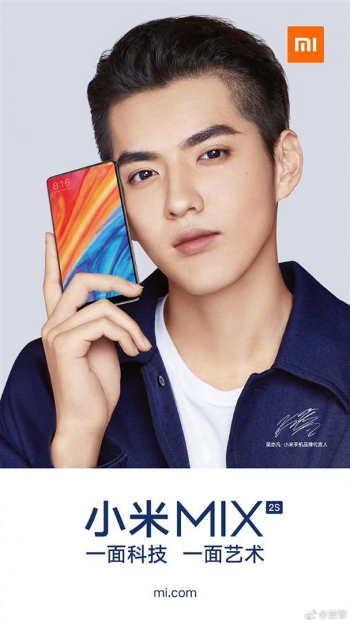 Плакат с Xiaomi Mi Mix 2