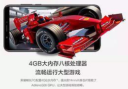Huawei Honor 7C (3)