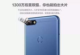 Huawei Honor 7C (4)