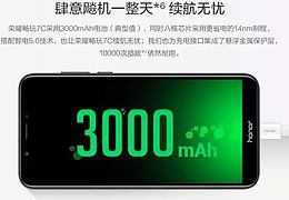 Huawei Honor 7C (5)