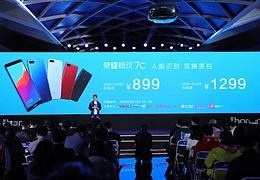 Huawei Honor 7C (8)
