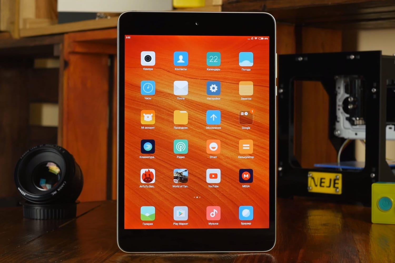 Xiaomi-Mi-Pad-4-Photo