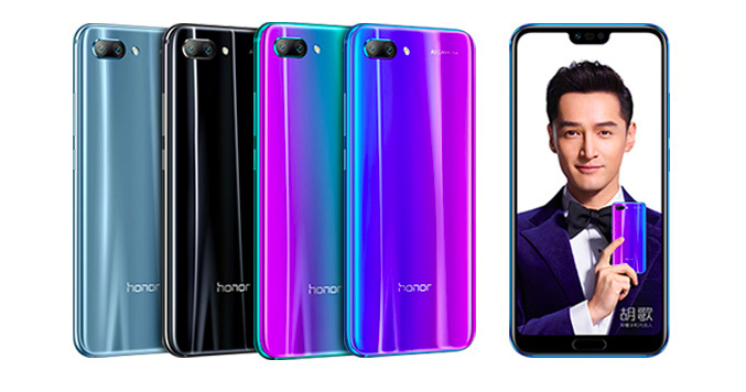 colors honor 10