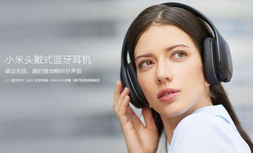 Xiaomi представила беспроводные наушники MiBluetooth Headphones