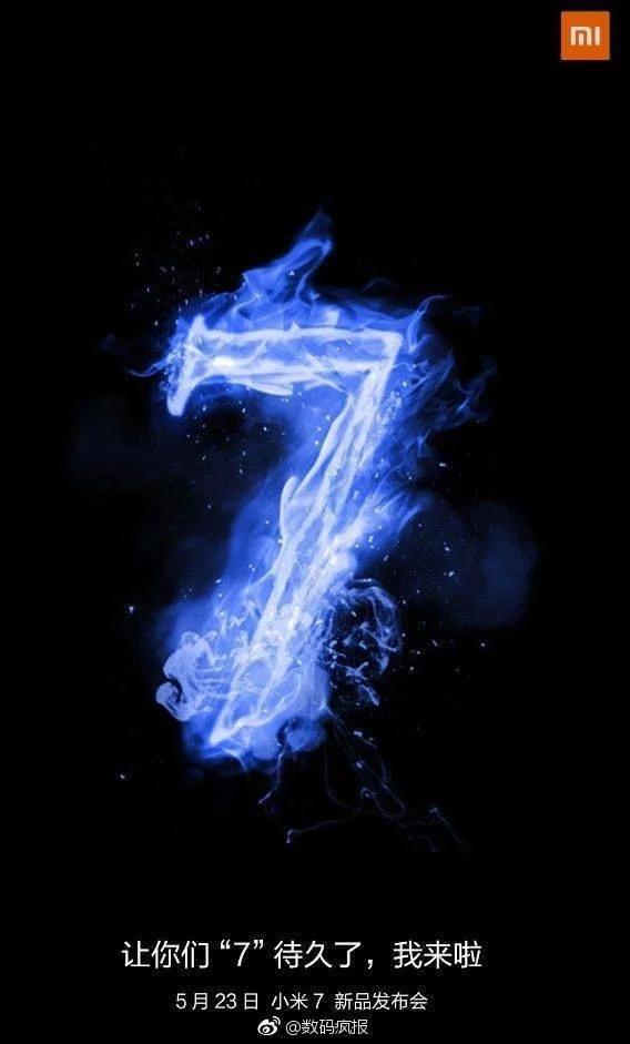 mi 7 teaser