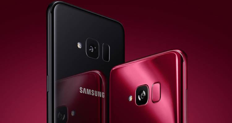 Представлен Samsung Galaxy S Lite на Snapdragon 660