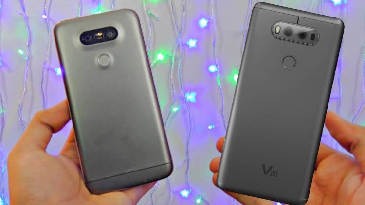 LG G5 и V20