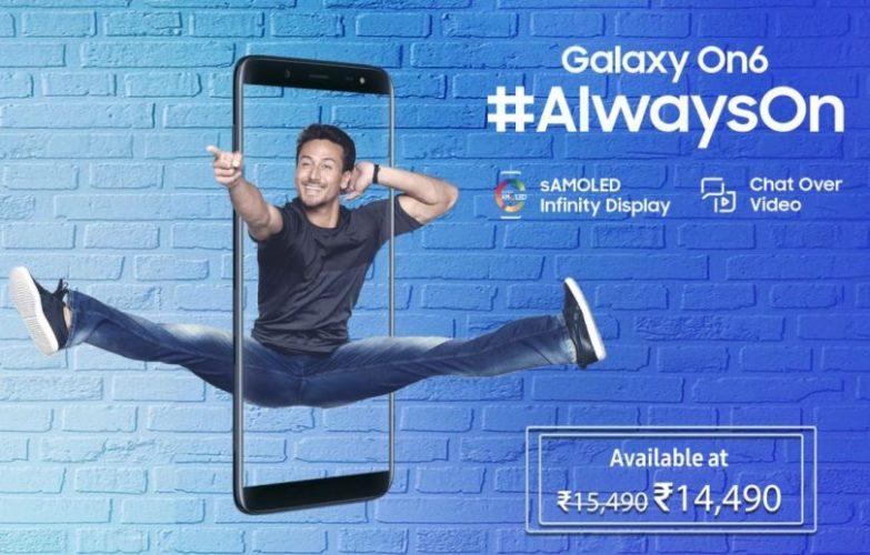 Samsung представила бюджетный смартфон Galaxy On6 с флагманскими функциями