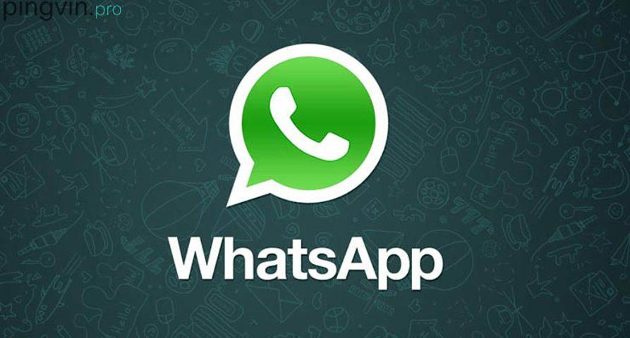 В приложении WhatsApp появится возможность использовать стикеры