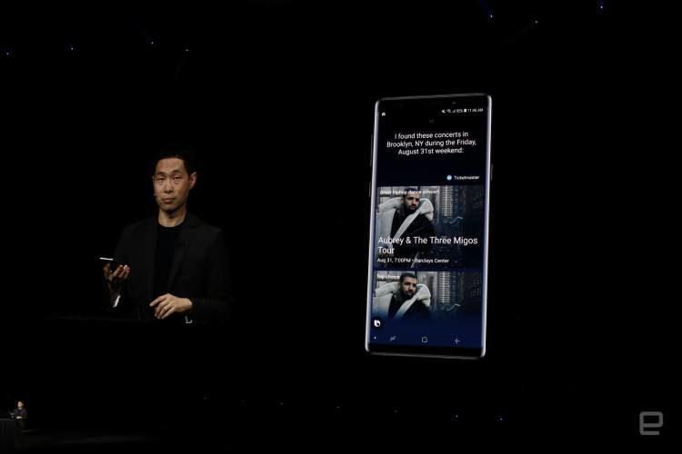 Galaxy Home: умная колонка от Samsung с обновленным Bixby