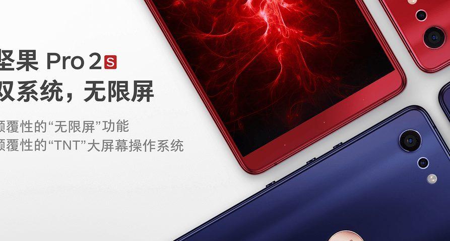 Анонс смартфона Smartisan Нот Pro 2S