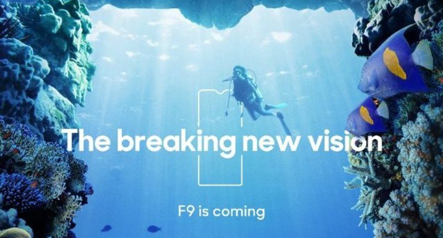 Oppo F9 с технологией быстрой зарядки VOOC выйдет наэтой неделе
