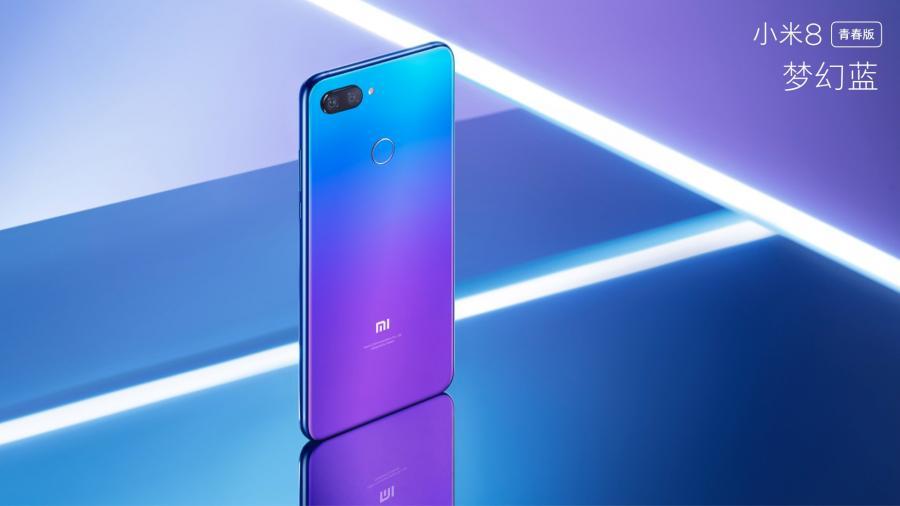 Цена Xiaomi Mi 8 Lite