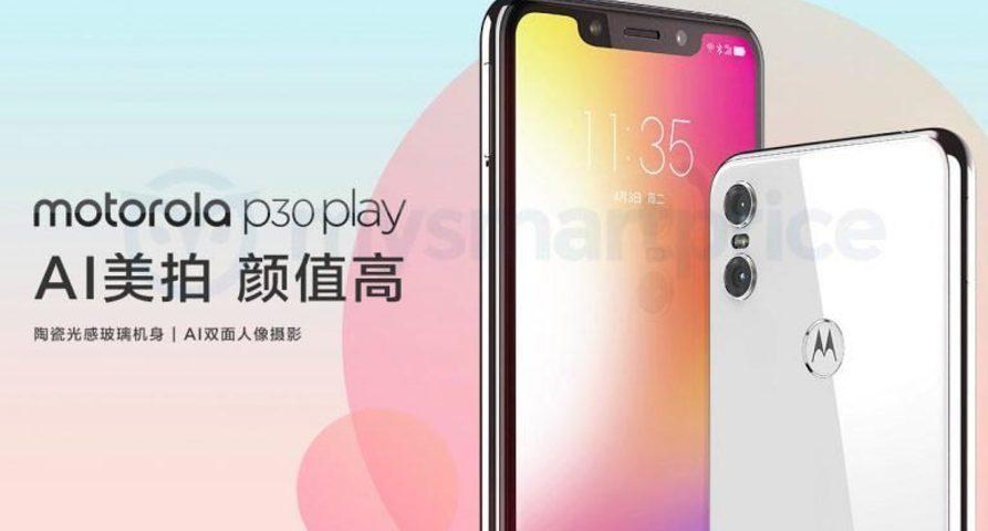 Стали известны стоимость и характеристики Motorola P30 Play