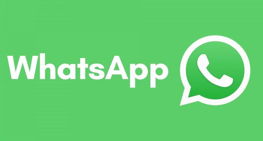 Пользователи Whatsapp получат долгожданную функцию