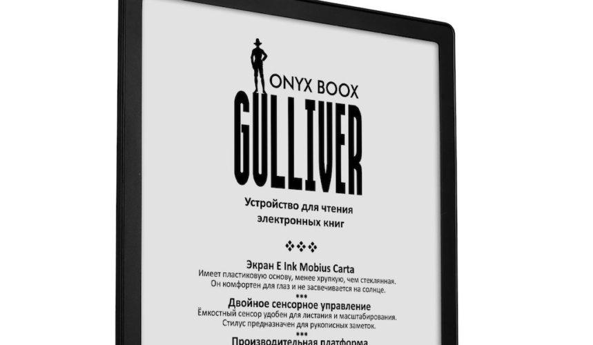 """ONYX BOOX Gulliver – удобный букридер с экраном 10,3"""" E Ink Mobius"""