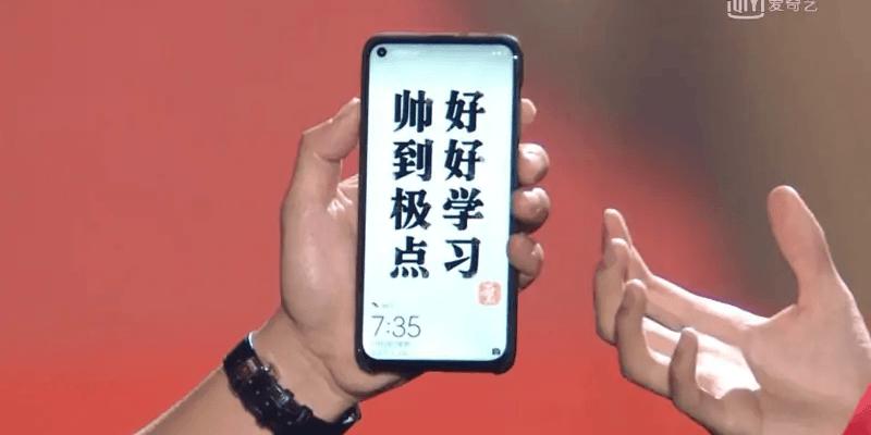Huawei Nova 4 с фронтальной камерой в дисплее выйдет 17 декабря