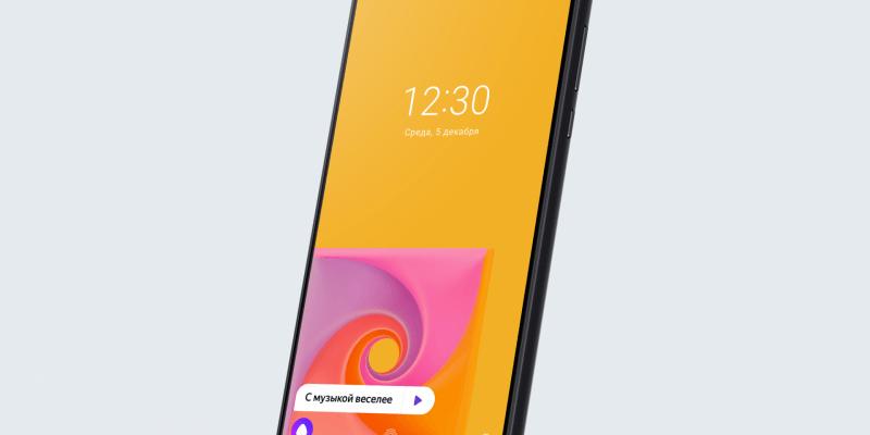 Яндекс представил смартфон с процессором Snapdragon 630 за 18 000 рублей
