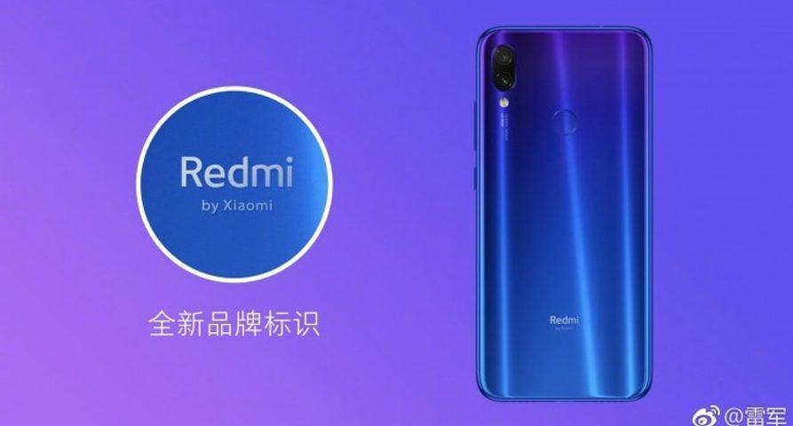 Xiaomi представила логотип для бренда Redmi