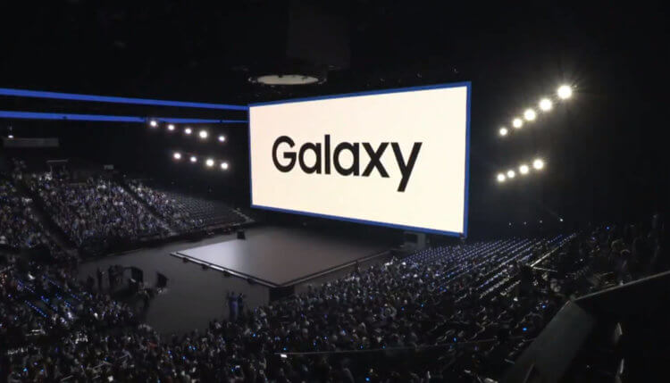 Samsung представила линейку флагманов Galaxy S10e, Galaxy S10 и Galaxy S10+
