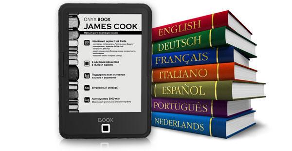 ONYX BOOX James Cook 2 - первый доступный букридер с подсветкой MOON Light+