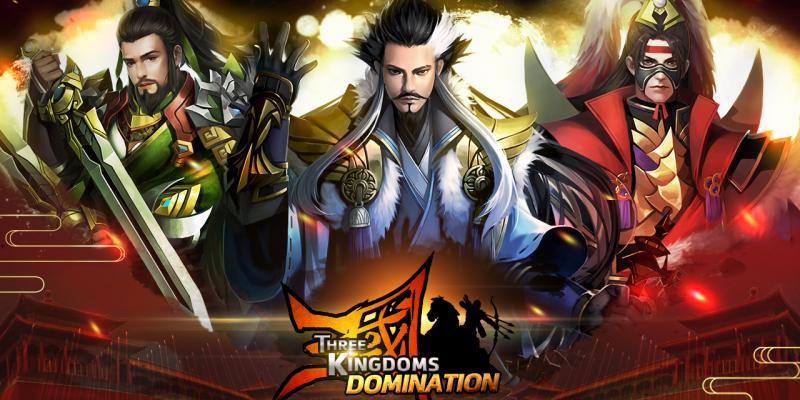 MMO-стратегияThree Kingdoms Domination перешла в статус бета-теста