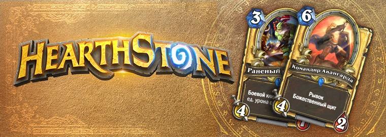 Получите две золотые карты в Hearthstone в честь 25-летия Warcraft