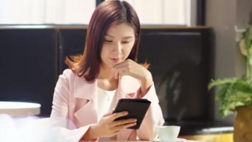 Xiaomi выпустит новую электронную книгу
