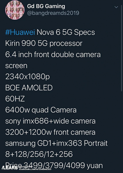huawei-nova-6
